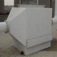 富宏元HXT-6000 活性炭吸附箱 厂家直销 漆雾废气处理设备 定制 废气处理设备