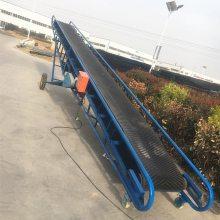 [都用]板砖装车输送机,爬坡式皮带输送机,先倾斜在水平传送带