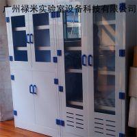 PP器皿柜生产厂家 禄米实验室设备