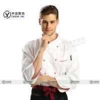 厂家直销春秋季纯色长袖厨师服吸湿排汗后厨服装