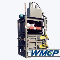 液压打包机价格-液压打包机厂家—电话13922516686