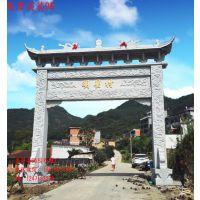 美丽乡村牌坊设计农村石牌门村门牌坊图片样式大全-嘉祥瑞园石雕