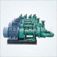 郑州金元泵业压滤机专用泵 耐磨压滤机专用泵 压滤机泵厂家