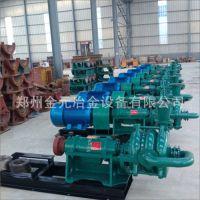 郑州金元泵业_浮选泵 压滤机浮选泵厂家专供