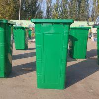 厂价供应240升铁皮挂车垃圾桶(方形)