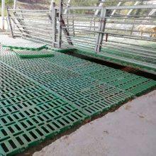 羊床漏粪板 奶山羊漏粪地板 拼装羊地板 厂家直销