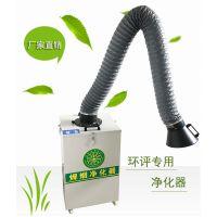 强云机械焊烟净化器工业废气处理设备电气焊单臂烟雾收集器厂家直销