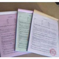 德清市收款收据印刷 三联收据定做 湖州收款收据制作