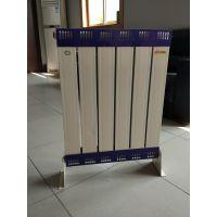圣烨钢铝复合散热器GLF8-6/X-1.0
