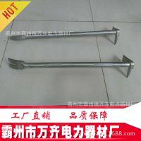 供应手动破碎器组套PS-A、B 撬斧工具2件套