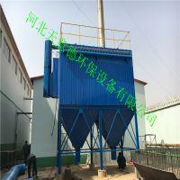 河北除尘器厂家单机除尘器袋式脉冲除尘器结构简单除尘效率高