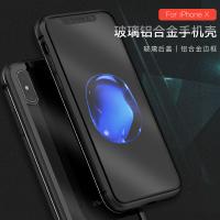 苹果X全包手机壳钢化玻璃 iPhoneX玻璃后盖铝合金边框手机保护壳 私膜 创意