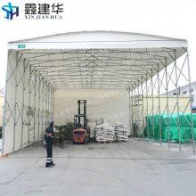 上海松江区大型室外活动帐篷 伸缩推拉雨棚布 简易遮阳蓬厂家直销