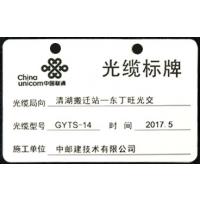 深圳光缆标牌挂牌出入证卡打印机pointman N10制卡机