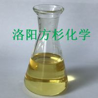 Csail 7042 水溶性铜缓蚀剂替代巴斯夫42
