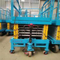 供应8米移动式升降机 四轮移动剪叉式电动液压升降平台 高空作业