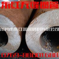 宝钢切割销售45号无缝管45#大小口径无缝钢管常年供应规格齐全