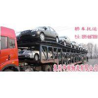 http://himg.china.cn/1/4_406_238190_380_174.jpg