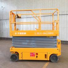 GTJZ-8M剪叉式移动自行走升降平台现货直销