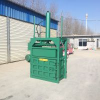 启航油漆桶油桶压扁机 80吨废铝合金压块机 编织袋液压打包机厂家