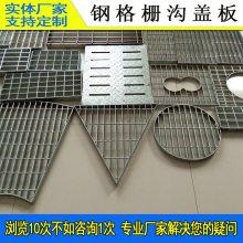 排水地漏钢板厂家 揭阳水沟钢格栅多少钱 云浮水道钢格板