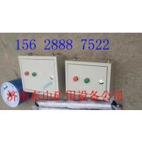 矿用自动风门控制装置系统及闭锁器济南东山