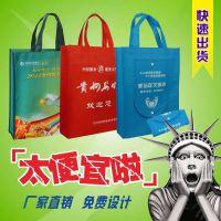 昆明义诊购物袋印刷上广告的无纺布袋定制