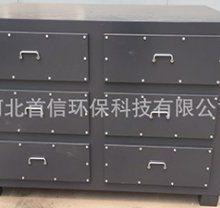 首信环保活性炭吸附箱 活性炭吸附塔吸附装置的效果