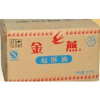 郑州起酥油销售价格多少