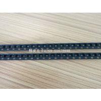 东莞精凌—专业生产弹片载带及为客代工编带 零件代包装