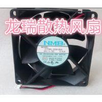 美培亚NMB 3110KL-05W-B50 机箱电源散热风扇