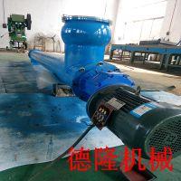 德隆绞龙输送机 螺旋水泥生产线 倾斜螺旋输送机 粮食饲料上料机