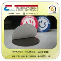 【创新佳】NFC塑料标签,PVC材质高频无源电子标签,尺寸可定制