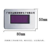 供应一体化小便感应器JX222