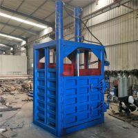 纺织厂废料立式打包机 富兴金属垃圾压块机 纸箱挤包机厂家