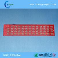 照明灯柔性线路板FPC牙签灯fpc软灯带软线路板铝基板PCB连接式感应器薄型板