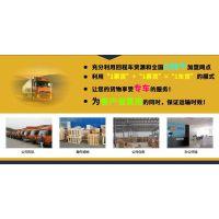 深圳光明新区到吉林四平发物流重货价格多少一吨