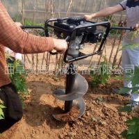 花椒树栽种打坑机 手提强动力挖坑机 螺旋地钻机