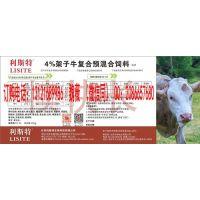 犊牛饲料,犊牛架子期专用预混料,牛犊专用饲料厂家销售