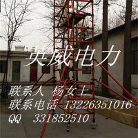 电力绝缘梯竹节伸缩玻璃钢电工专用厂家现货批发订做 英威电力