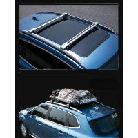 汽车车顶架(行李架)