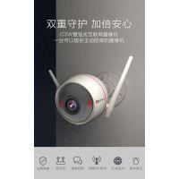 海康威视萤石C3W 室外无线网络监控器套装摄像头家用wifi夜视手机