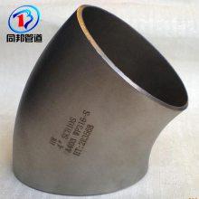 专业生产碳钢180度无缝弯头