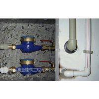青塔水管安装|暗管漏水维修