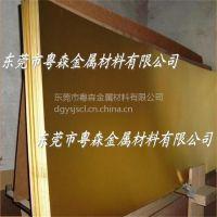 H62洛阳超宽黄铜板1米*2米黄铜板 T2加宽超长紫铜门板