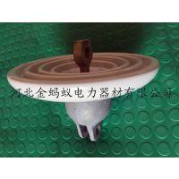 盘型悬式瓷绝缘子U120B/146十大品牌排行榜 -河间金蚂蚁