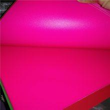 pp实心板 正美厂家供应 彩色磨砂实心板 印刷光面pp板材 成形加工