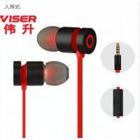 VISER金属耳机手机耳机HIFI级重低音外贸热销