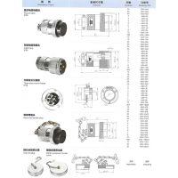 SCB光栅发射单元接头16M-AB/12M-AB