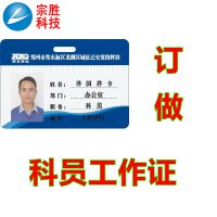 Evolis Primacy打印机企业工作证塑料工卡员工证卡不干胶卡打印机